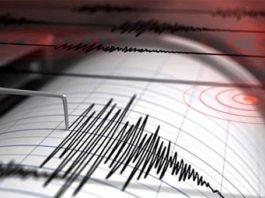 Honduras informa que no hay alerta de tsunami tras el sismo