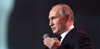Puntin vuelve a ser electo presidente de Rusia
