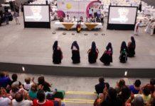 En marcha el Nacional de Invitación de Cachibol