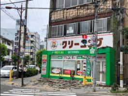 Sismo deja al menos tres muertos en Japón