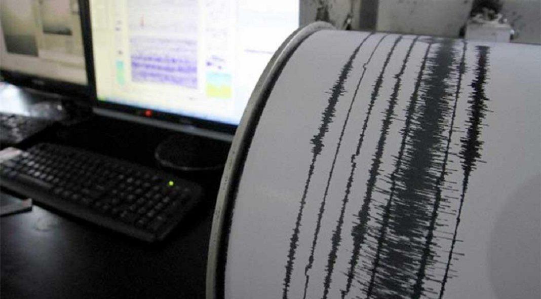 Realizarán primer macrosimulacro de sismo de 2020