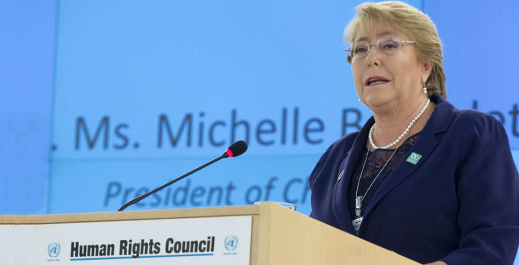 ONU teme ley en Venezuela contra organizaciones defensoras