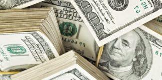 Reservas internacionales registran incremento: Banxico