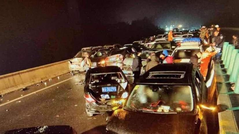 Accidente vial deja al menos 13 fallecidos en China