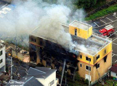 Incrementa número de muertos tras incendio en estudio de animación de Japón
