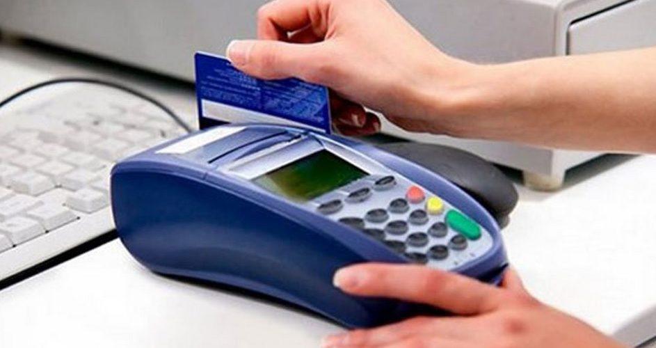 Fallan terminales bancarias en todo México
