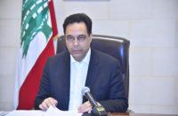 Gobierno de Líbano renuncia tras explosión en Beirut