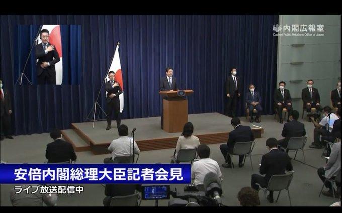 Dimite el primer ministro de Japón Shinzo Abe