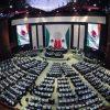 Denuncian presunta red de escorts en Cámara de Diputados
