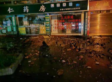 Sismo en China deja al menos tres muertos y decenas de heridos