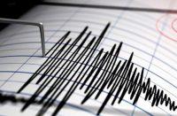 Registra Taiwán sismo de 6.5 grados